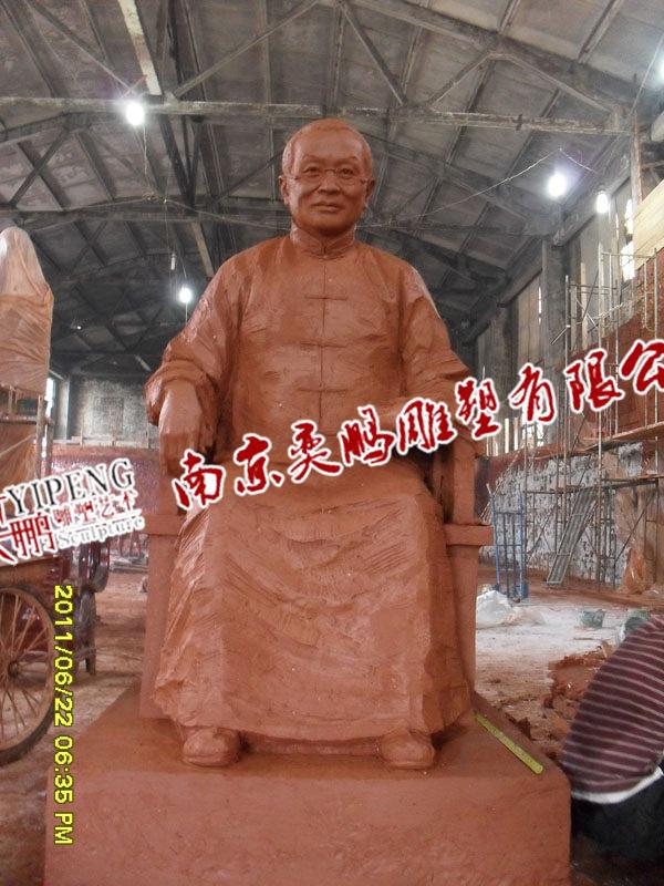 邵力子,南京雕塑,南京雕塑公司,不锈钢雕塑,南京奕鹏